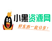 小黑娱乐网 简约的QQ娱乐站点