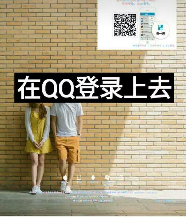 QQ特别关心查询 看看QQ里面有多少人把你设成特别关心
