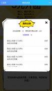 【拼团】豪华黄钻5元一个月
