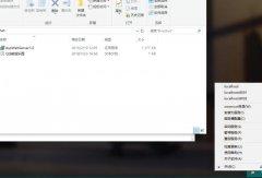 电脑本地asp环境架设软件 超级小旋风AspWebServer1.0