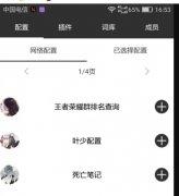 安卓版QQ卡片文字机器人附带QQ百变气泡