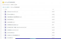 渗透入门系列课程分享Kali Linux web渗透测试