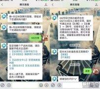 QQ可以注销了 教你注销自己的腾讯QQ