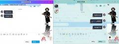 表白必备:QQ发送隐藏消息,说不定以后更新了就看到了