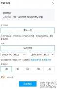 腾讯云1H1G2M服务器15元一个月