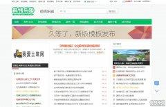 石家庄seo浅析网站首页的设计布