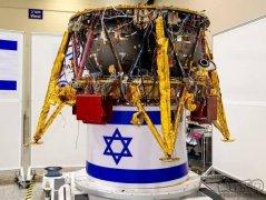 以色列登月失败 小国家大梦想继续努力!