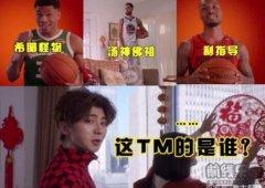 蔡徐坤打蓝球视频 蔡姐姐打篮球视频分享