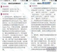 京东5折购使用银联手机闪付随机立减 最高减15元