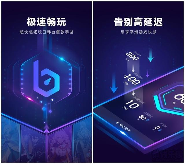 biubiu加速器分享有奖功能上线了 获取免费加速器
