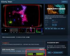 steam喜加五 免费解锁五款免费游戏